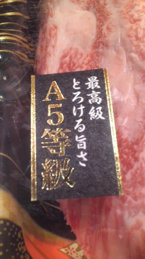 黒毛和牛(*^o^*)