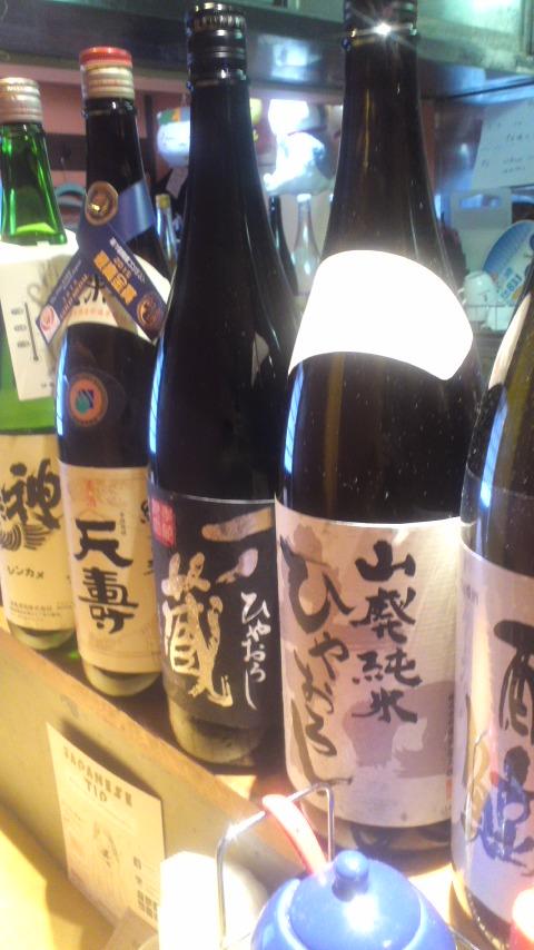 今日入ったお酒o(`▽´)o