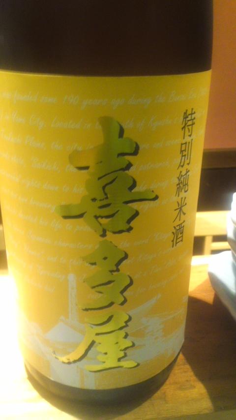 福岡県の酒(^O^)
