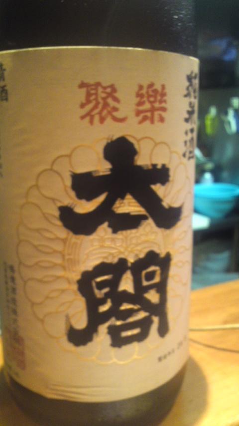 佐賀県のお酒(^O^)