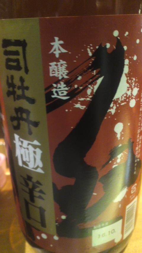 赤ヤガラ(^O^)