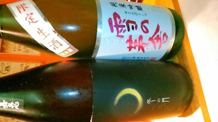今日入荷の酒(^^)