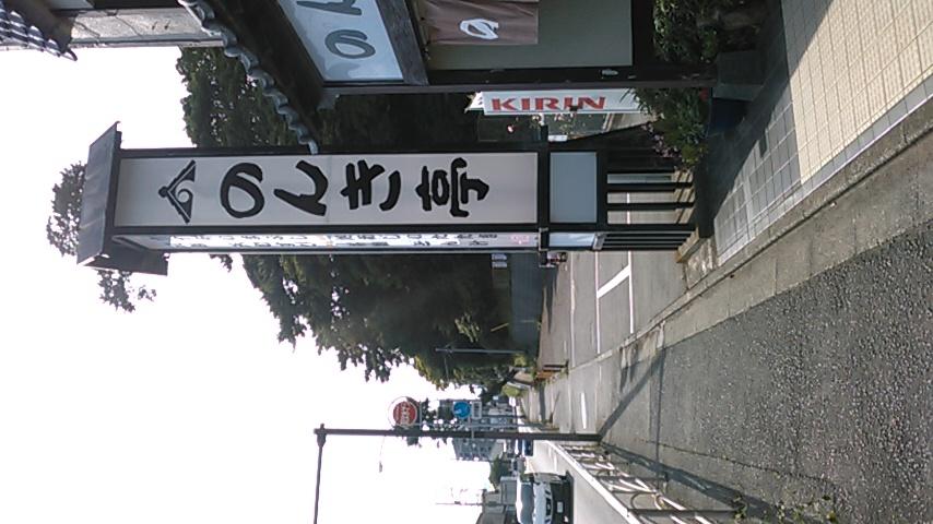 久しぶり箱根(^O^)