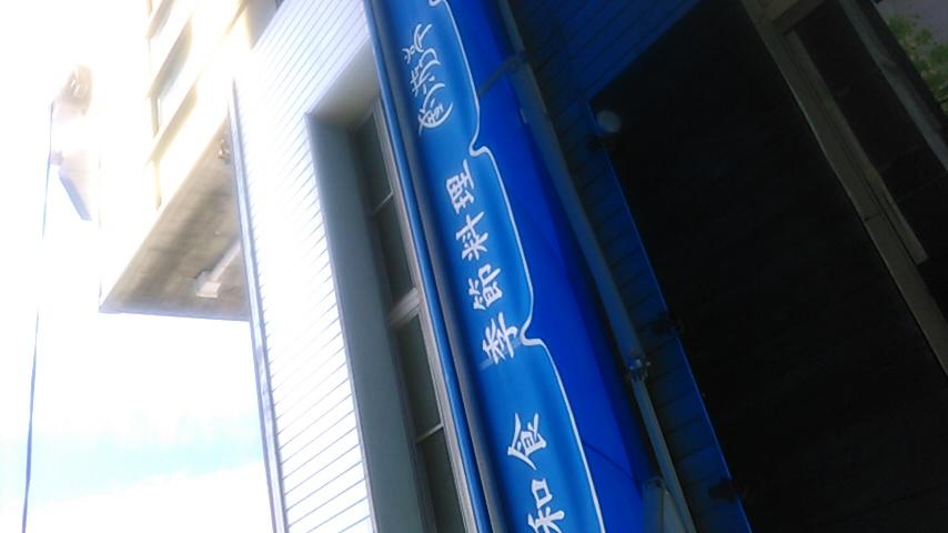 七周年でーす(^O^)