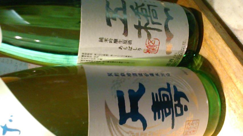 生酒入荷(^^)