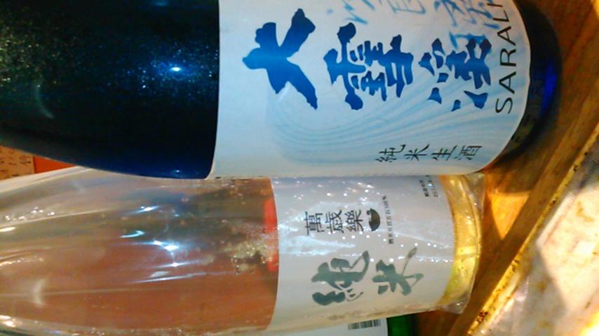 夏の生酒o(^o^)o
