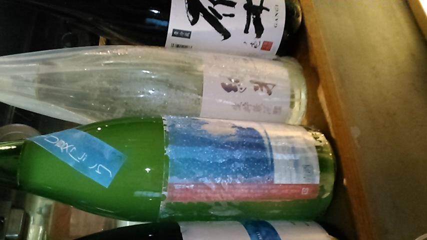 夏の生酒(^^)