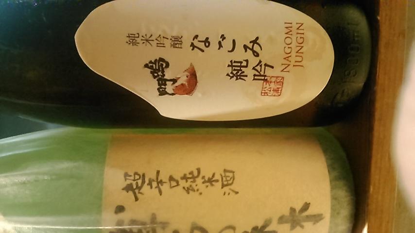 徳島県のお酒でーす(^^)